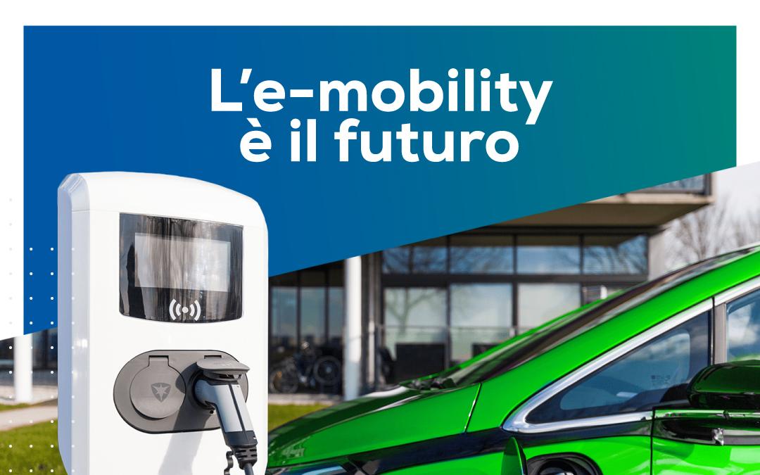 L'e-mobility è il futuro